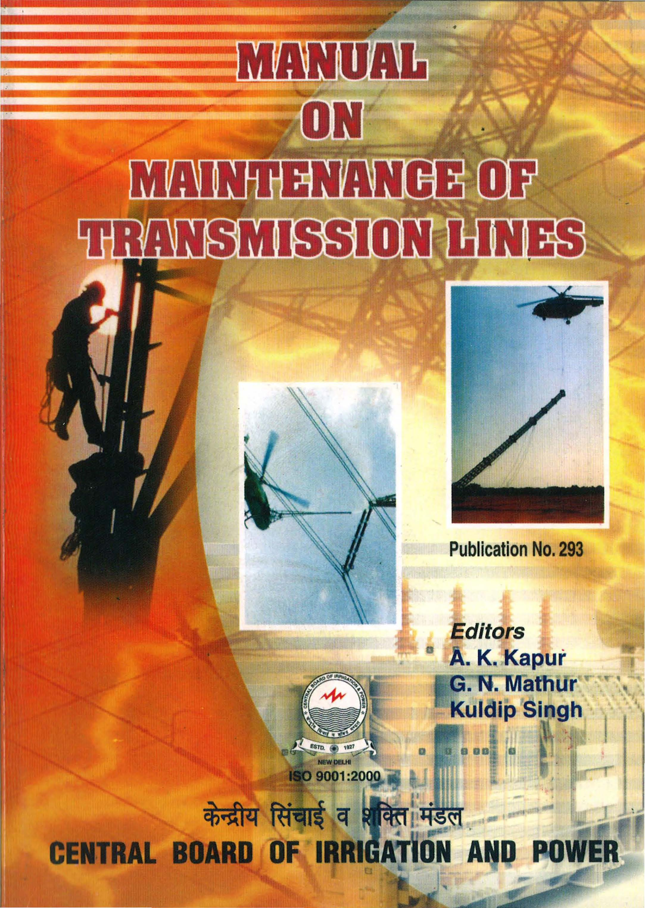 Book Title: Manual on Maintenance of Transmission Lines